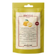 Лимонная кислота пищевая (моногидрат) - 100 грамм