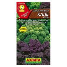 Семена Капуста листовая Кале, смесь