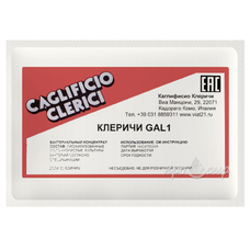 Закваска Клеричи (Clerici) GAL1/GAL2, 50 единиц
