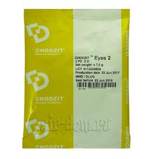 Пропионовые бактерии для сыра Danisco EYES 2 LYO (2D)